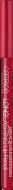 Контур для губ CATRICE Longlasting Lip Pencil 130 Prince Cherry вишня: фото