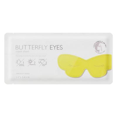 Маска для глаз It's Skin Beautyfly, увлажняющая, 8г,: фото