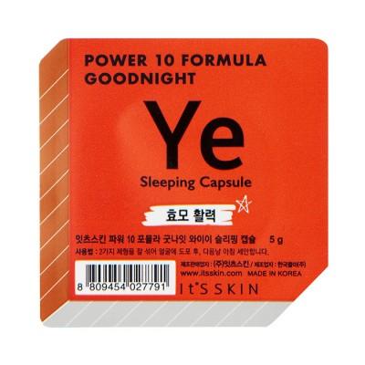 Ночная маска-капсула питательная It's Skin Power 10 Formula Goodnight Sleeping Capsule YE 5г: фото