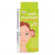 Мини-пластыри для проблемной кожи CETTUA: фото