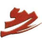 Карандаш для губ/глаз Cinecitta Eye / lip pencil №107: фото