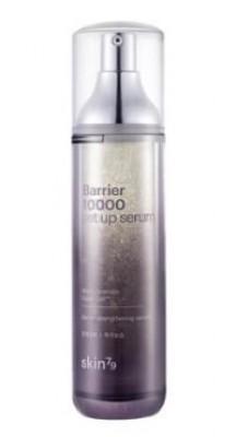 Восстанавливающая сыворотка SKIN79 Barrier 10000 set up serum 50 мл: фото