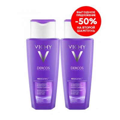 Шампунь для повышения густоты волос Неоженик VICHY Дуопак -50% на второй: фото