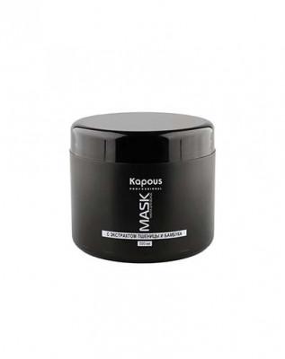 Маска для волос питательная с пшеницей и бамбуком Kapous Caring Line 500 мл: фото