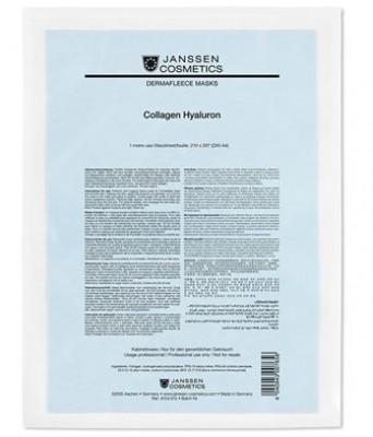 Коллагеновая биоматрица с гиалуроновой кислотой Janssen Cosmetics Collagen Hyaluron 1лист: фото