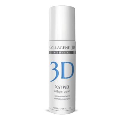 Крем после химических пилингов с нейтразеном Collagene 3D POST PEEL SPF7 30 мл: фото