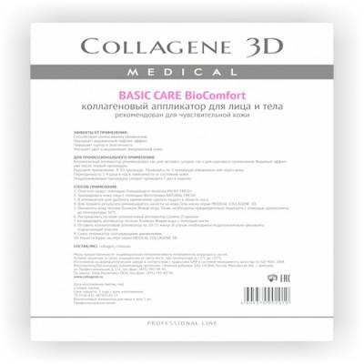 Аппликатор для лица и тела BioComfort Collagene 3D BASIC CARE чистый коллаген А4: фото