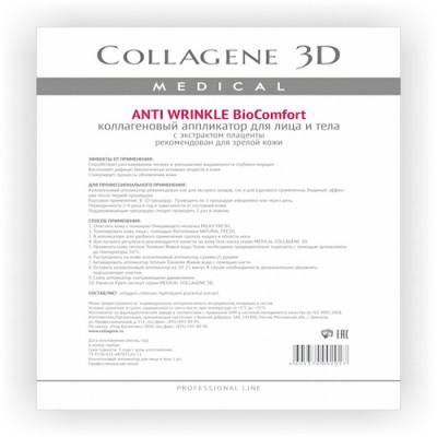 Аппликатор для лица и тела BioComfort Collagene 3D ANTI WRINKLE с плацентолью А4: фото