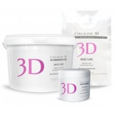 Альгинатная маска для лица и тела Collagene 3D BASIC CARE с розовой глиной 1200 г: фото
