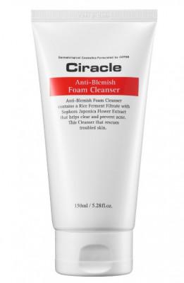 Пенка для умывания для жирной кожи Ciracle anti-blemish Foam Cleanser 150мл: фото