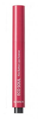 Помада для губ THE SAEM Eco Soul Kiss Button Lips Forever PK02 Lovely Chu 2,2г: фото