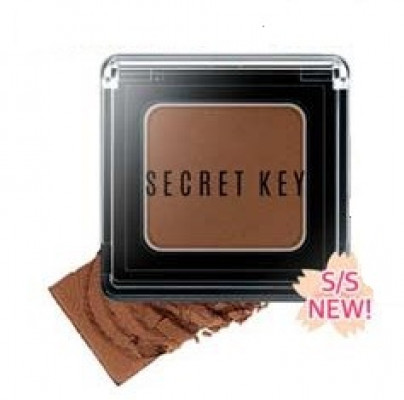 Тени для век моно SECRET KEY Fitting Forever Single Shadow #Milk Chocolate Red Brown 2,5г: фото
