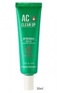 Бальзам для устранения пятен постакне ETUDE HOUSE AC Clean Up After Balm 30мл: фото