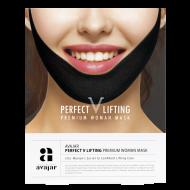 Отзывы Маска женская лифтинговая черная AVAJAR perfect V lifting premium woman black mask 1 шт