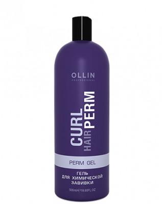 Гель для химической завивки OLLIN CURL HAIR Perm gel 500мл: фото