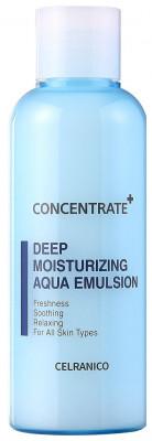 Эмульсия глубокоувлажняющая CELRANICO Deep Moisturizing Aqua Emulsion 180мл, CELRANICO: фото
