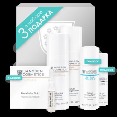 Программа для выравнивания тона кожи, против пигментации Janssen Cosmetics BRIGHTENING SET: Brightening Night Care 50мл + Melafadin Cleansing Powder 60г + 3 подарка: фото