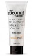 Скраб для тела кокосовый рай Treaclemoon My Coconut Island Body Scrub 225 мл: фото