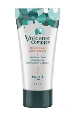 Крем-праймер для лица матирующий Secrets Lan Volcanic Complex 20 мл: фото