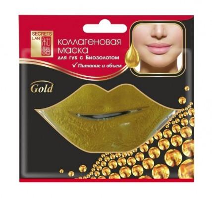 Маска для губ коллагеновая с биозолотом Secrets Lan Collagen Mask 8 г: фото