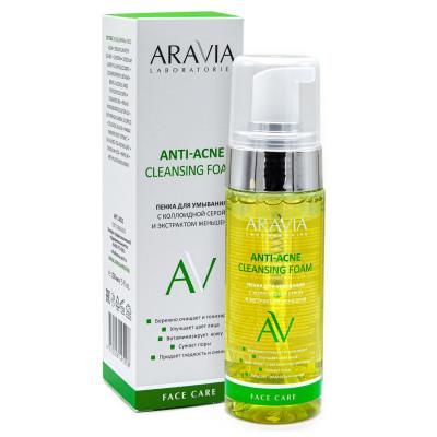 Пенка для умывания с коллоидной серой и экстрактом женьшеня ARAVIA Laboratories Anti-Acne Cleansing Foam 150 мл: фото