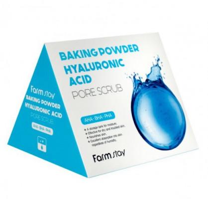 Скраб в пирамидках для очищения пор с содой и гиалуроновой кислотой FarmStay Baking Powder Hyaluronic Acid Pore Scrub 7г*25шт: фото