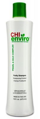 Шампунь очищающий CHI Enviro Purity Shampoo 355 мл: фото