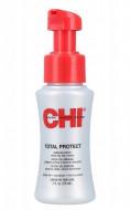 Лосьон Термозащита CHI TOTAL PROTECT LOTION 59 мл: фото
