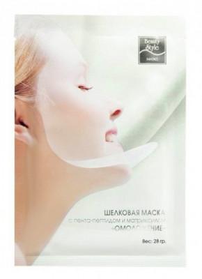 """Шелковая маска с пента-пептидом и матриксилом """"Омоложение"""" Beauty Style 28г: фото"""