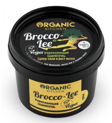 Шампунь для волос укрепляющий Organic Kitchen