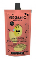Пилинг кислотный для идеального тона кожи Organic Kitchen