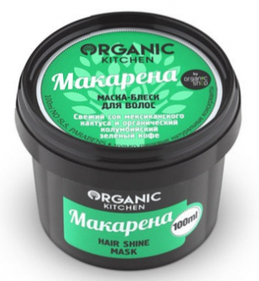 Маска-блеск для волос Organic Kitchen